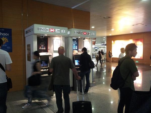 上海浦東国際空港のHSBCのATM1