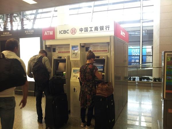 上海浦東国際空港の中国工商銀行のATM