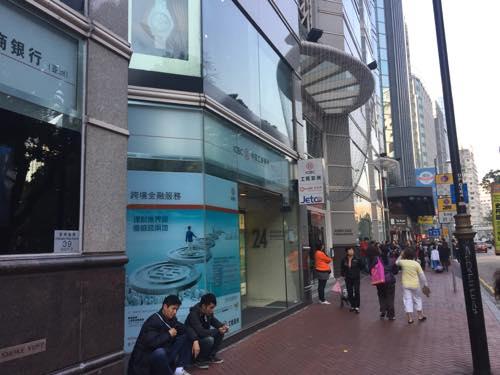香港の中国工商銀行のATM