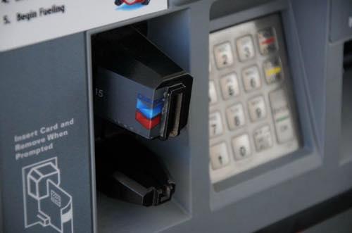 セルフガソリンスタンドのカード挿入口のスキミング2