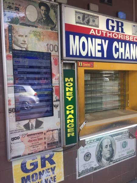 シンガポール リトルインディアの両替所