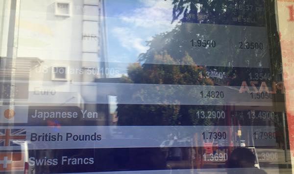 シンガポール リトル・インディアの両替所の為替レート