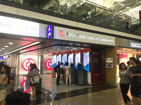 中国銀行(香港ATM)@香港国際空港
