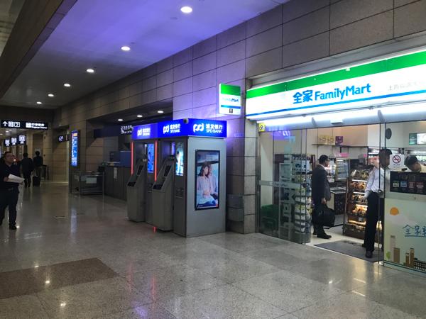 浦発銀行(浦東開発銀行)ATM