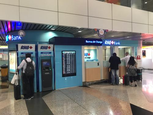クアラルンプール国際空港(KILA)のRHB銀行ATM