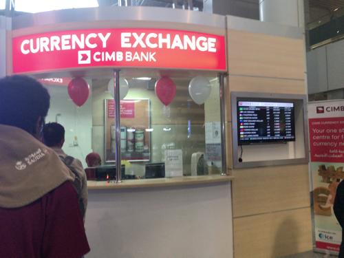 2017年10月マレーシアCIMB銀行 外貨両替レート