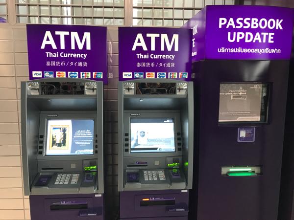 タイ サイアム商業銀行(SCB)のATMの