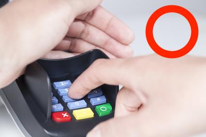 カード払いの暗証番号入力の良い例