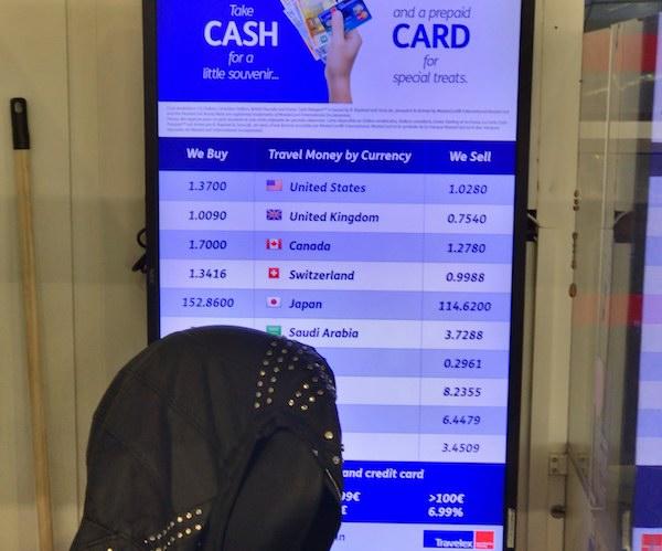 パリ シャルル・ド・ゴール空港のトラベレックスの円ユーロ両替レート