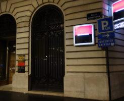 パリの銀行のATM