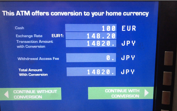 パリ シャルルドゴール空港のトラベレックスATMのユーロ両替レート
