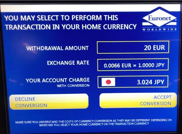 ローマ空港ATM Euronet ひどい両替レート