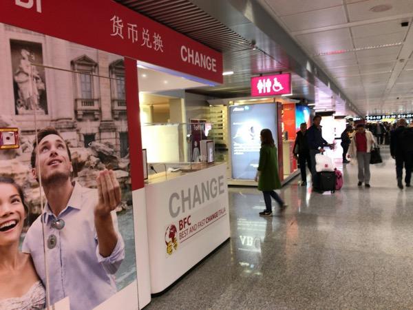 ローマ フィウミチーノ空港内の両替所