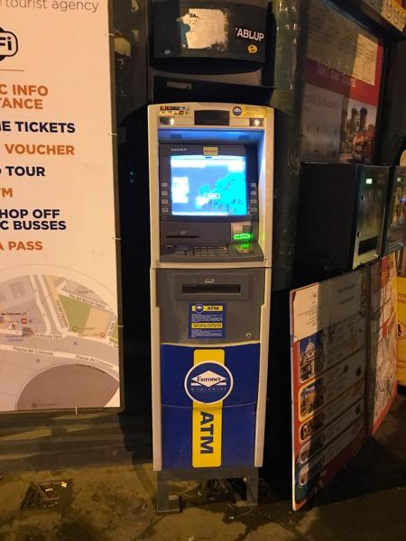 ローマ コロッセオ付近 ATM (Euronet)