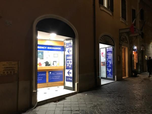 ローマ市内 両替所 パンテオン付近