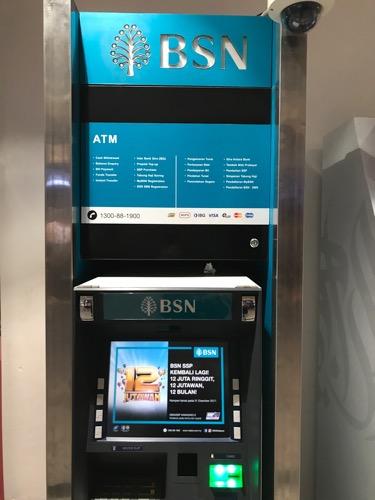 クアラルンプール国際空港第2ターミナルのBSN銀行ATM
