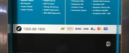 クアラルンプール国際空港第2ターミナルのBSN銀行ATMにはJCBマークがない
