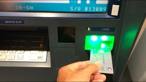 クアラルンプール国際空港第2ターミナルのBSN銀行ATMで海外キャッシング