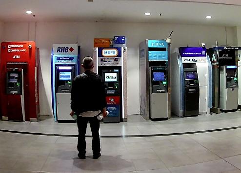 マレーシアBSN銀行ATM@KLIA2