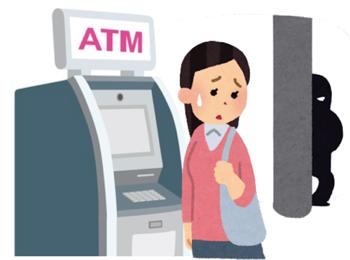 ATMでカモ認定