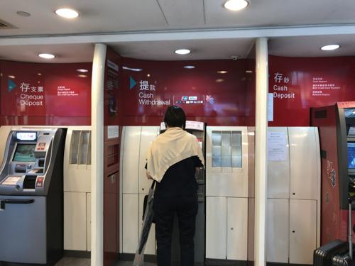 中国銀行(香港)のATM