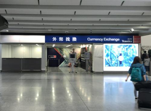 深夜便で誰もいない香港空港の両替所