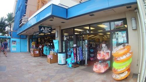 店内にATMがあるABCストア