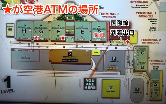 ホノルル空港のATM場所の地図