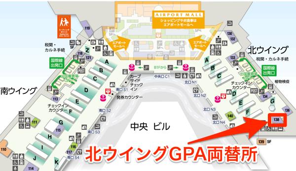 成田空港で米ドルが最安レートのGPA両替所