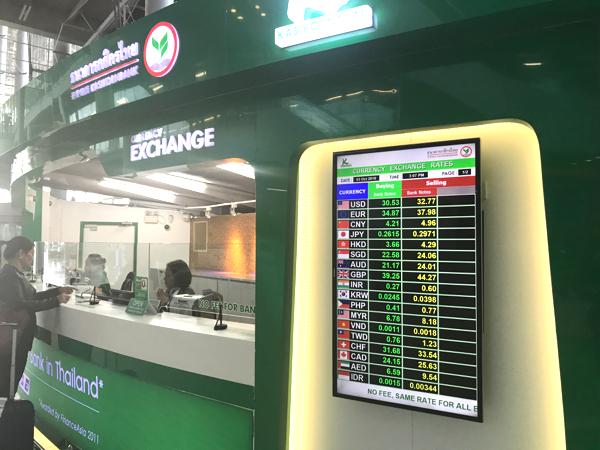 バンコク スワンナプーム国際空港のカシコン銀行両替窓口