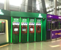 タイ カシコン銀行ATM(バンコク スワンナプーム国際空港 到着階)