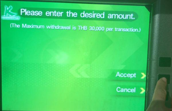 カシコン銀行ATMの金額入力画面