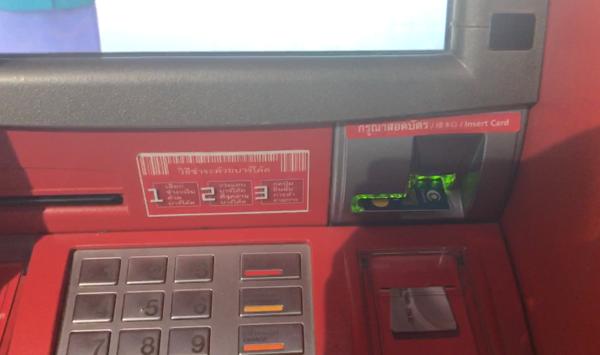 カシコン銀行ATMのカードが出てきたところ