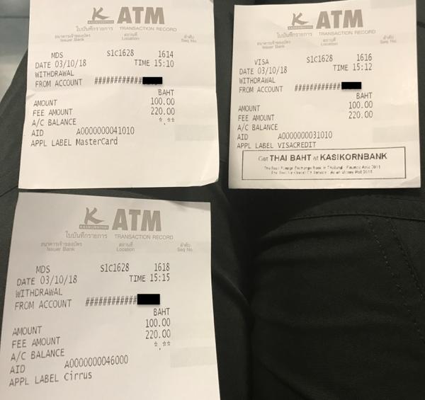 カシコン銀行ATMのレシート(利用明細書)