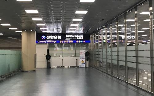 プサン空港税関を出てすぐの新韓銀行両替窓口