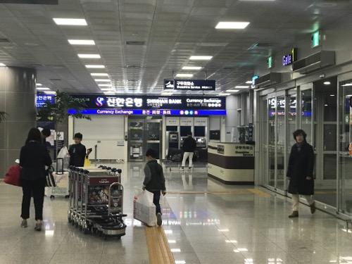 プサン空港到着ロビーにあった新韓銀行ATMと両替窓口