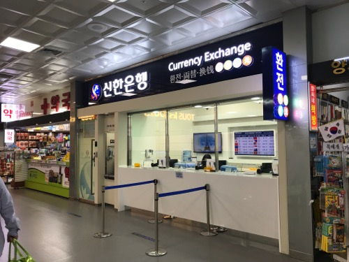 プサン空港出発ロビーの新韓銀行