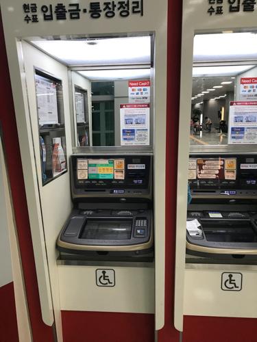 プサン空港のプサン銀行ATM