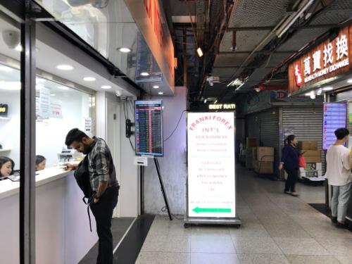 2019調査で最安だったFRANKI両替所@重慶マンション