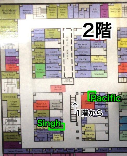 重慶マンション2階地図