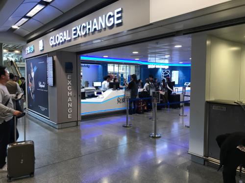 香港国際空港の中国銀行(香港)の両替所