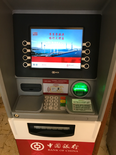 マカオの中国銀行ATM