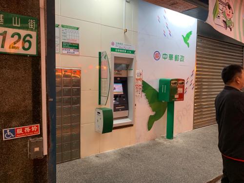 台湾の郵便局のATM