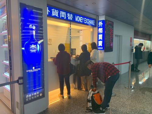 台北桃園国際空港の外貨両替所