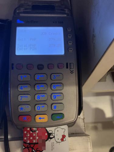 カード払いの機械