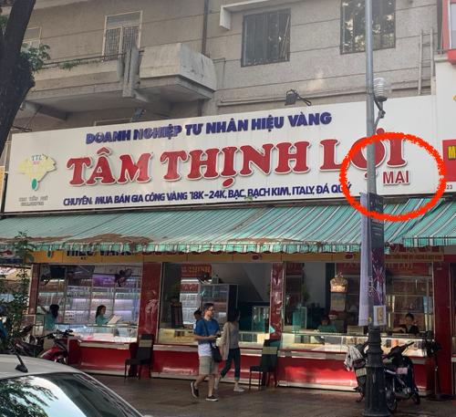 ダナンのタムシン・ゴールドショップ