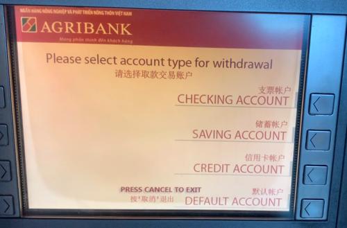 ベトナム農業銀行ATMの画面