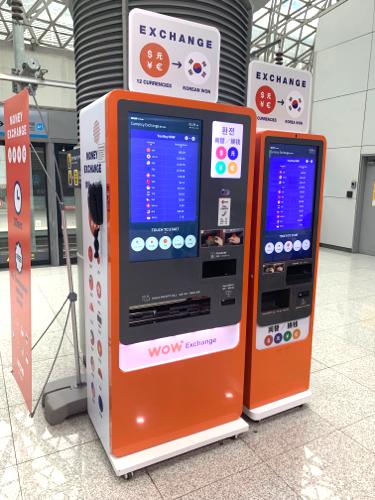 韓国wow echangeの機械