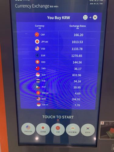 韓国wow exchangeのレート画面