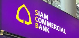 サイアム商業銀行(SCB)